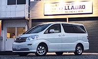 トータルカーライフサポーター 福岡市博多区リヤドロ